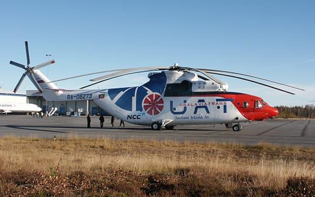 MIL Mi-26 Photo 1