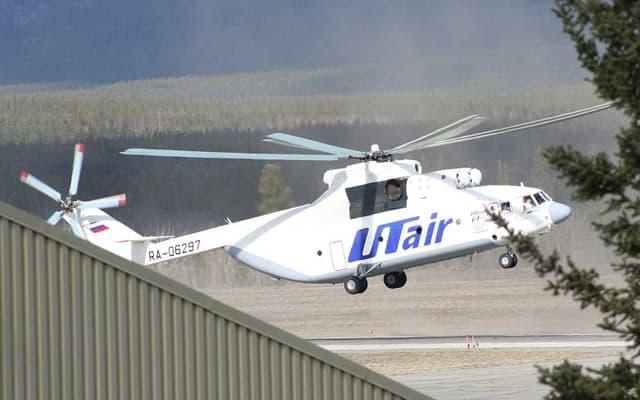 MIL Mi-26 Photo 3