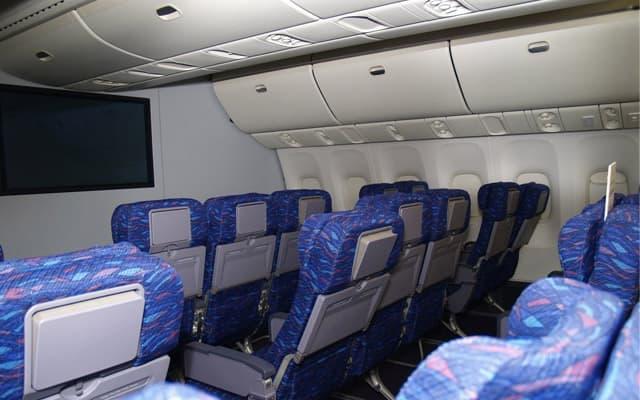 Boeing 767 300 Interior